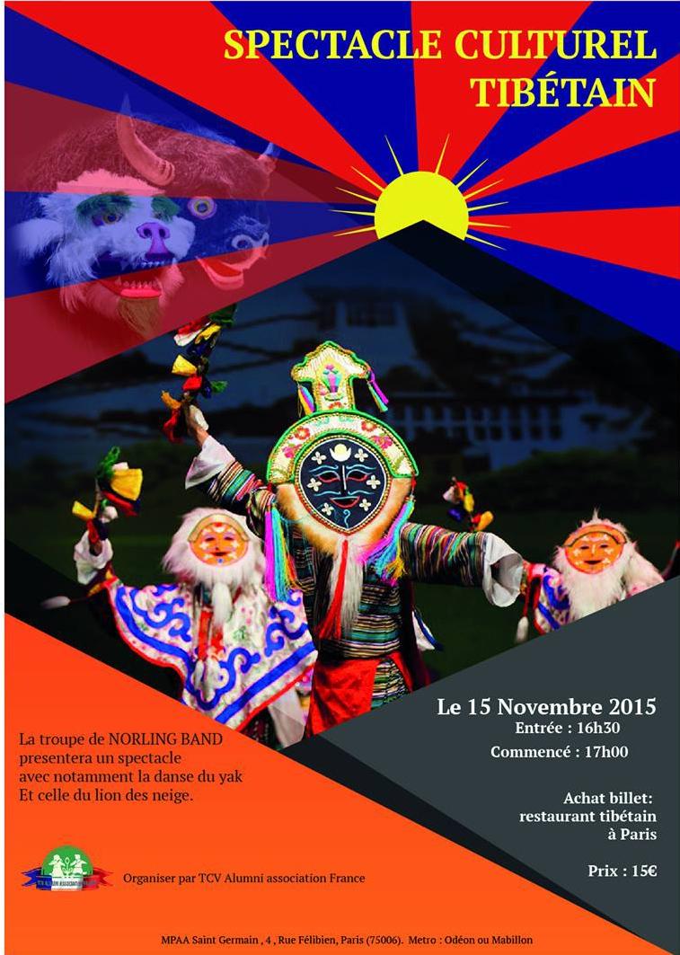 Extrem Bienvenue sur le site de l'Aide à l'Enfance Tibétaine FR09